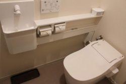 老後も安心して使えるトイレとして
