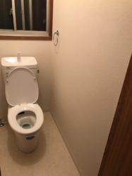 トイレ空間大変身!