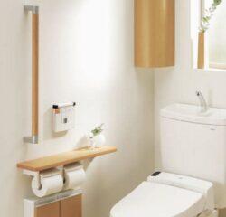 トイレをバリアフリーに!【広島市 安佐南区 安佐北区】