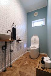 トイレの壁紙黄ばみはハイターで落ちる?【広島市 安佐南区 安佐北区】